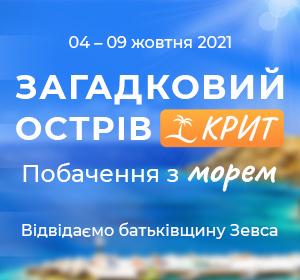 kryt2021